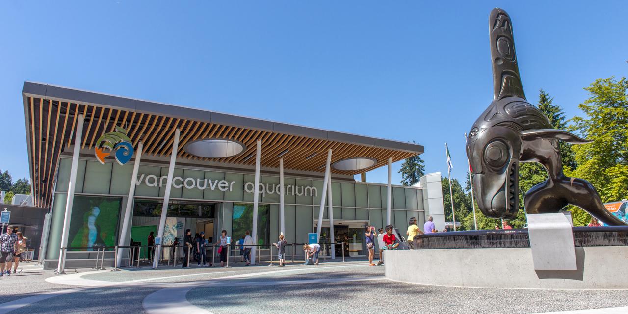 exterior entrance to the vancouver aquarium